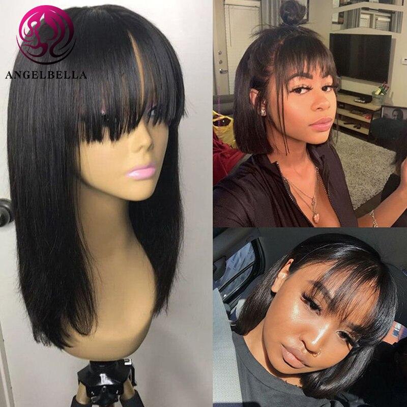 Angelbella 14 inches Straight Bob Human Hair Wigs With Bang Brazilian Remy Human Hair Bob Wigs No Lace Full Machine Made Wigs